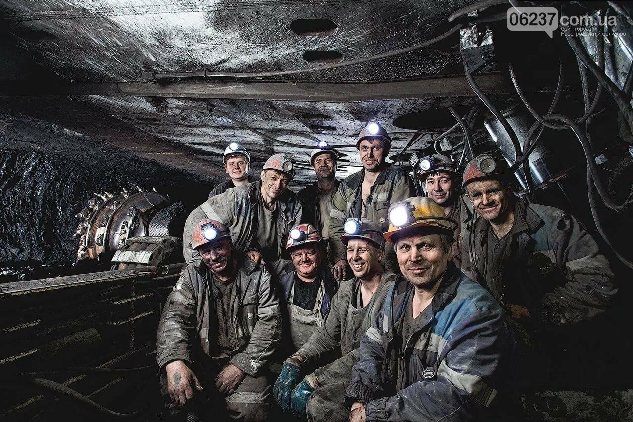 Шахтёры Донецка: Недовольных зарплатой выгоняют с работы, фото-1