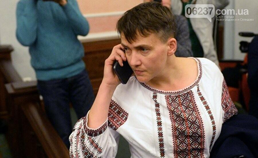 Савченко рассказала, кто зовет ее замуж, фото-1