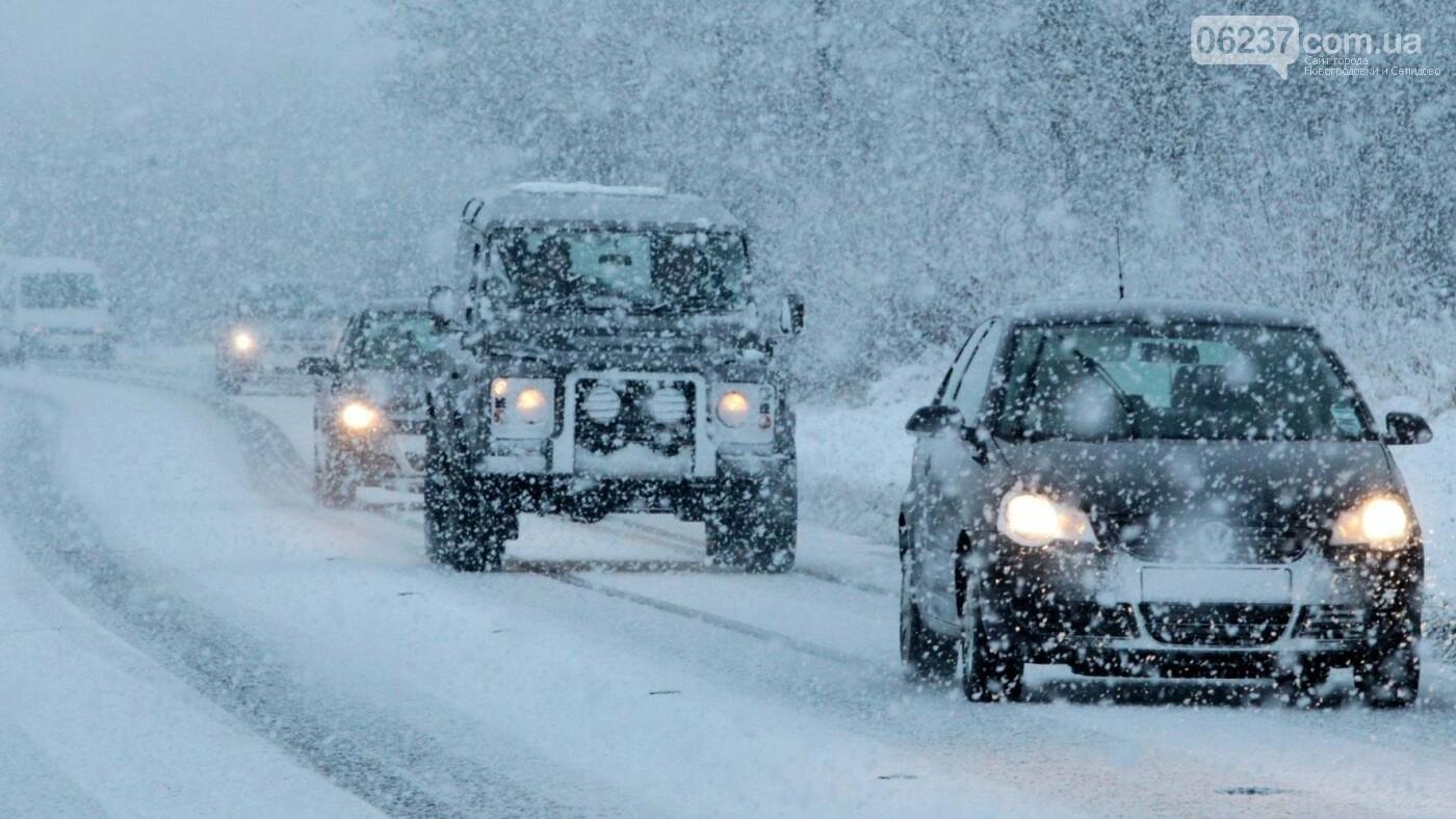 Украинцев предупреждают об ухудшении погоды, фото-1
