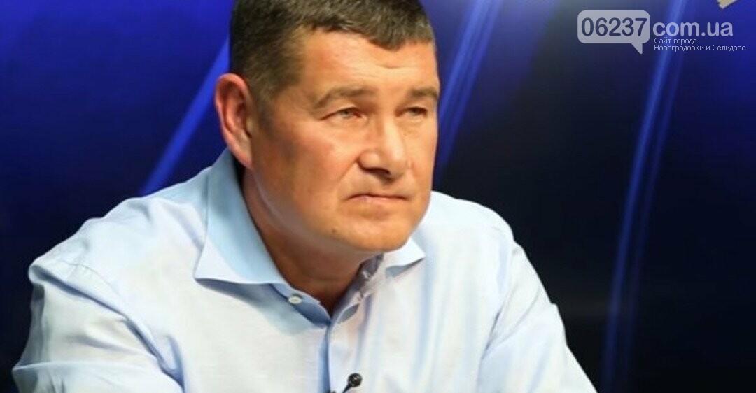 В Германии задержали экс-нардепа Онищенко, фото-2