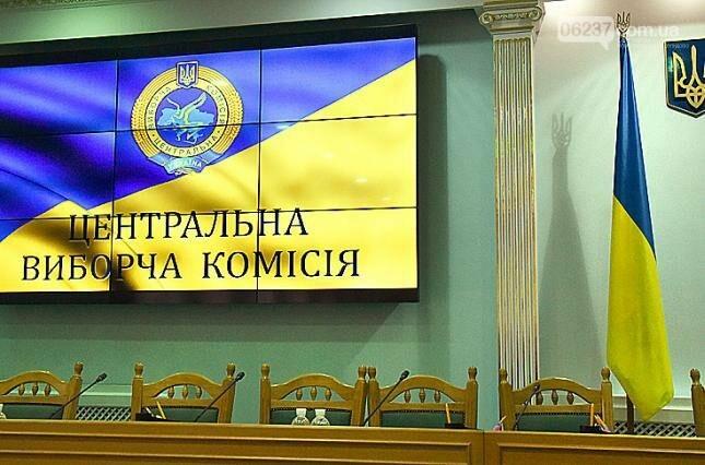 ЦИК утвердила новый Порядок временной смены места голосования, фото-1
