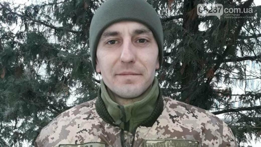 50% ожогов тела и контузия: украинский артиллерист вернулся в строй после тяжелого ранения, фото-1