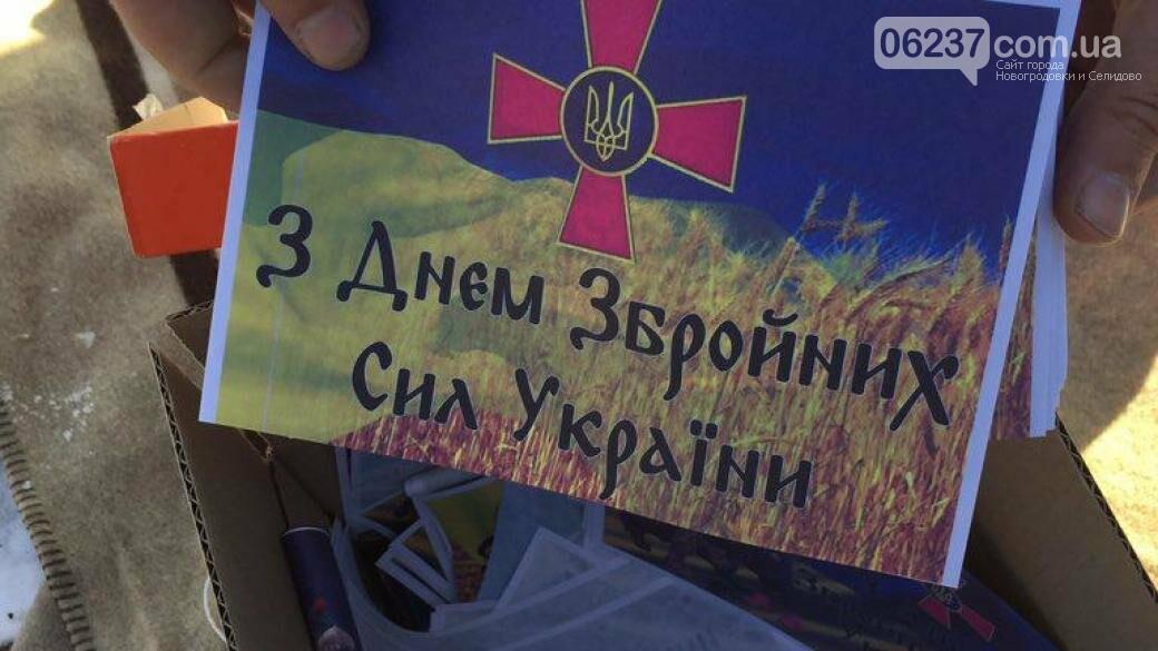 «Вы крутые»: украинские патриоты отправили «сюрприз» в Донецк, фото-1