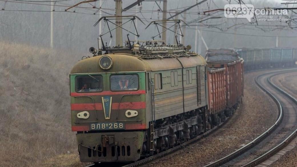 ОРДЛО сотрудники железной дороги не получают зарплату, фото-1