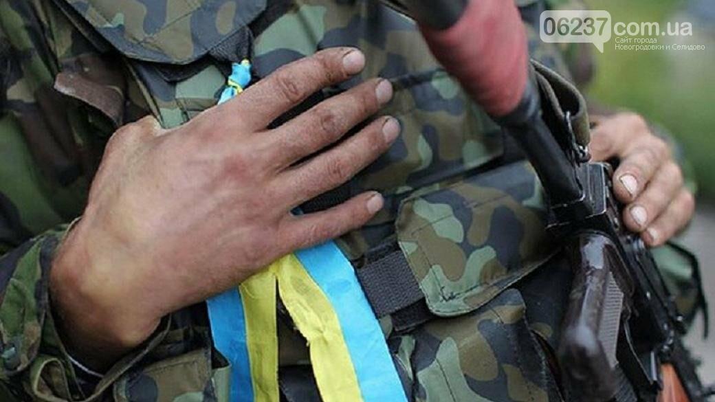 Более 3 тысяч добровольцев получат статус участника боевых действий, фото-1