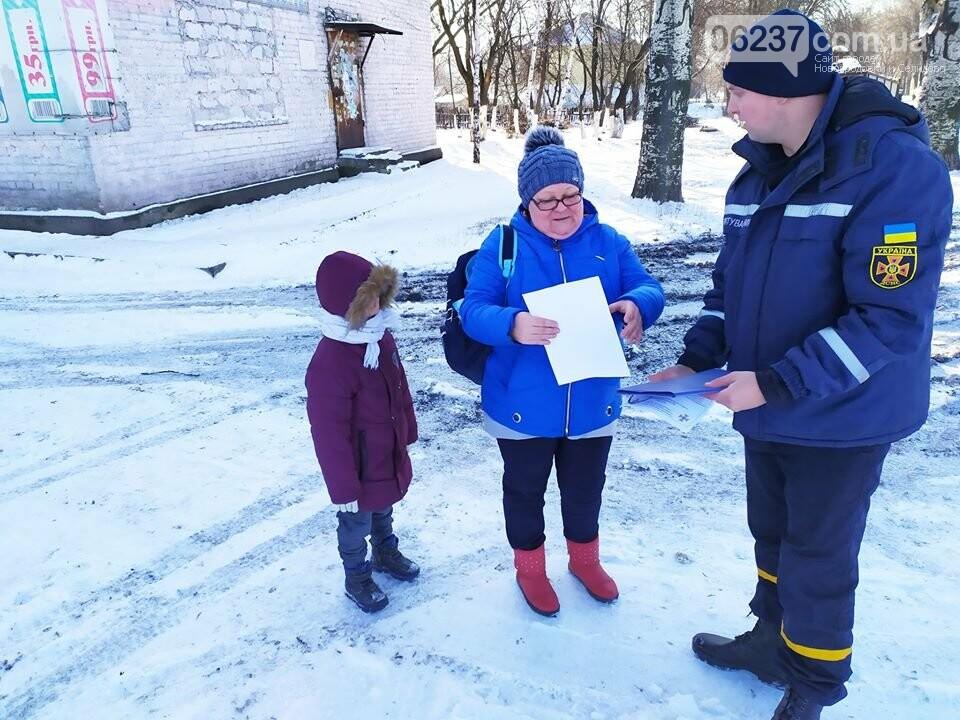 Рятувальники Донеччини посилюють профілактичні заходи щодо запобігання пожеж та загибелі на них людей., фото-1