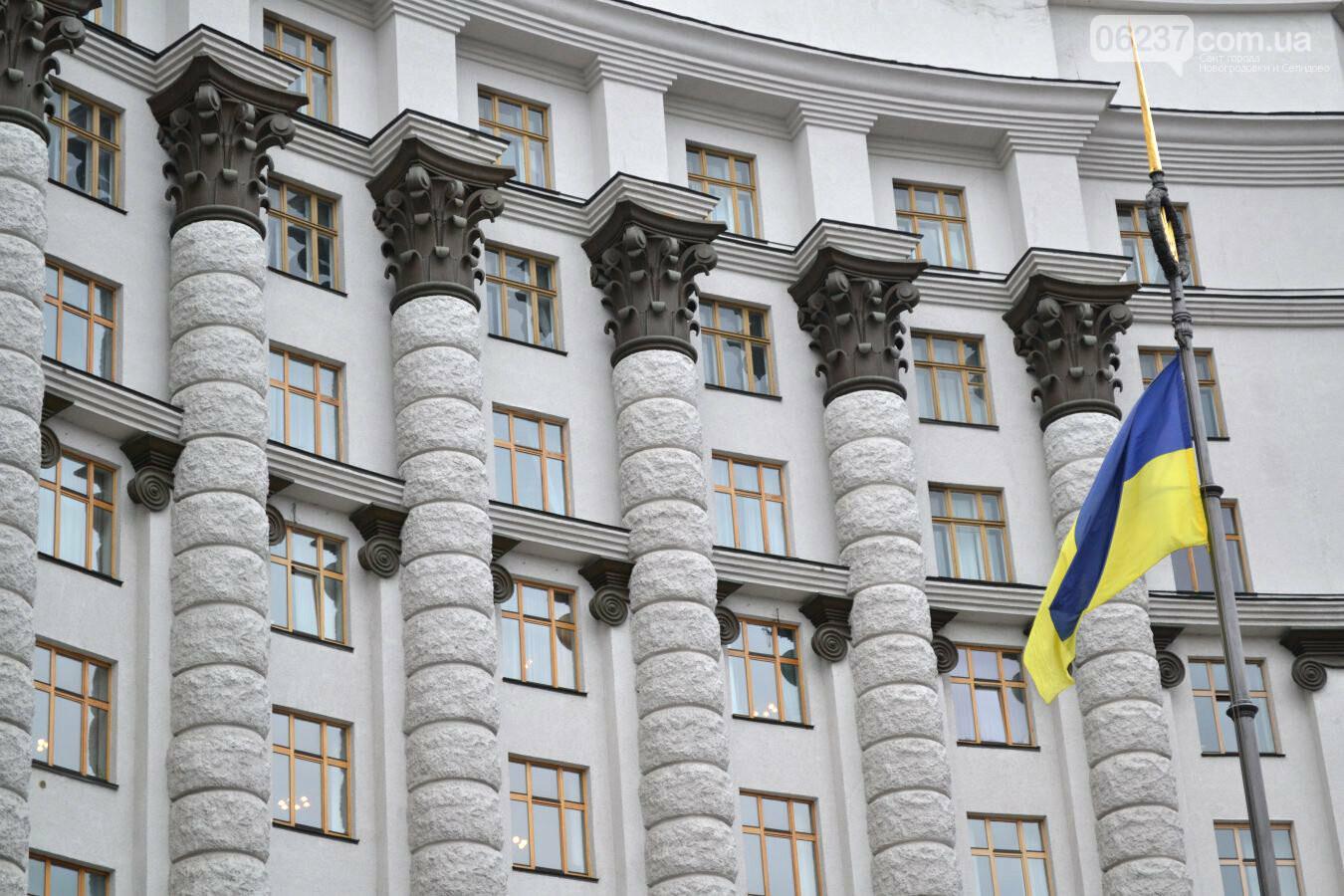 В Донбассе заработает региональный совет профтехобразования, фото-1
