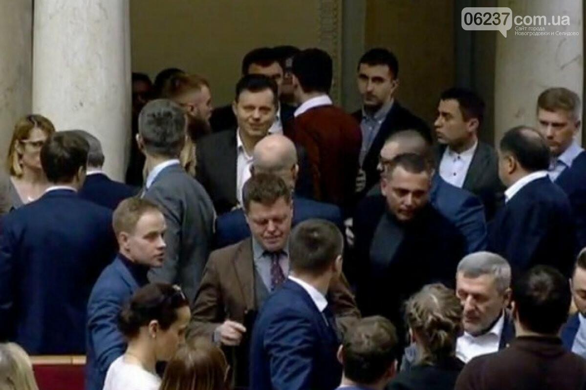 "Драка в Раде произошла между нардепами из партии ""Слуга народа"", фото-1"