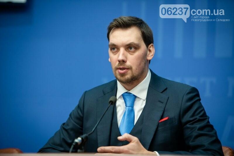 В Украине запустят цифровое ID граждан, пока пилот, фото-1