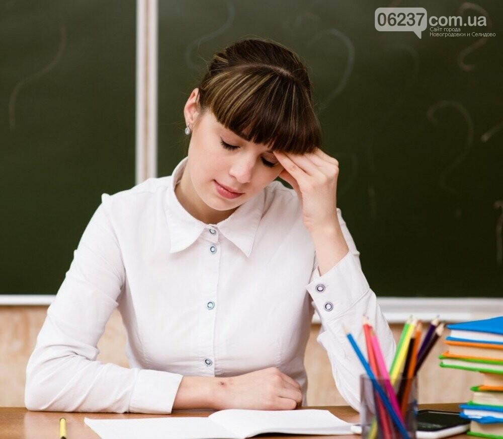 Учителя не получат обещанного повышения зарплат, фото-1