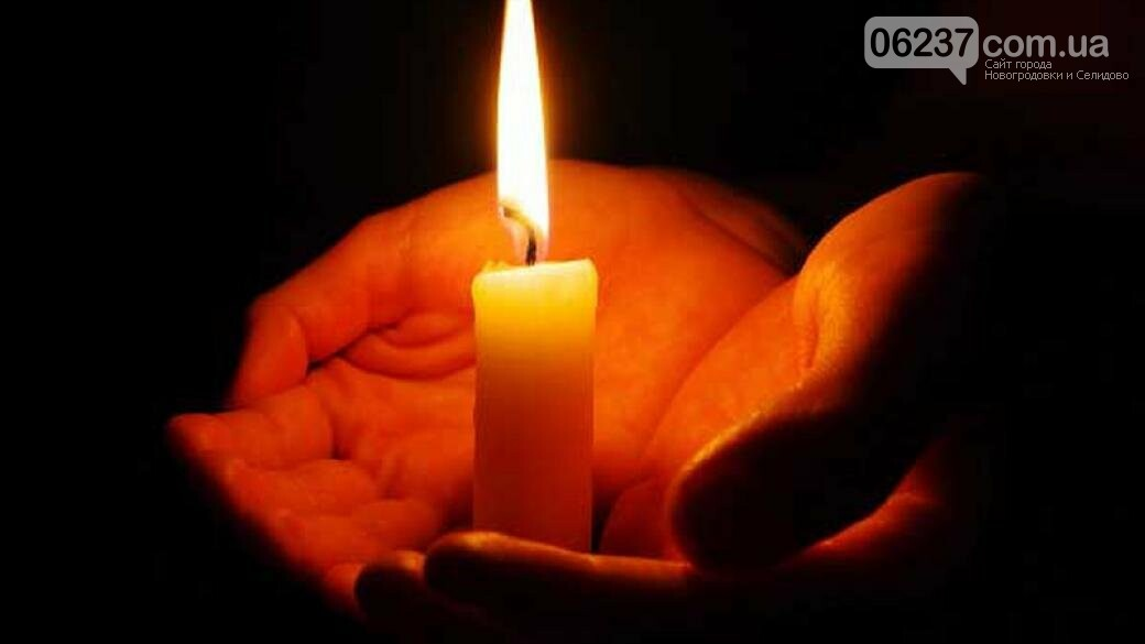 В Украине сегодня день национального траура по погибшим в Одессе, фото-1