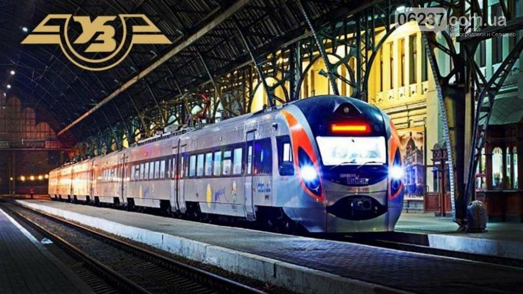 На новогодние праздники «Укрзалізниця» добавила дополнительные поезда, фото-1