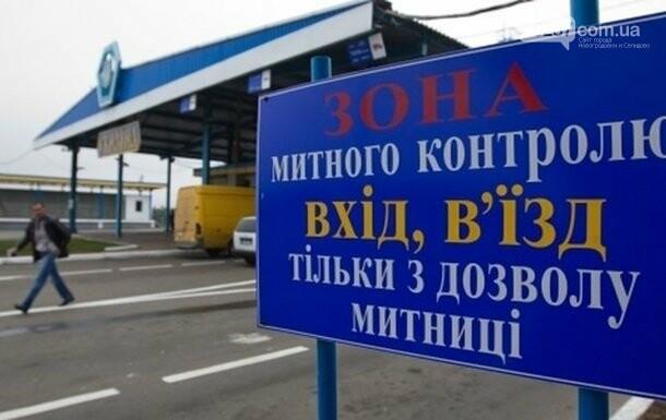 В Украине начала работу новая таможенная служба, фото-1