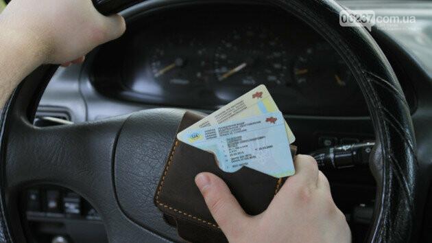 Українці отримають електронні водійські права: що це і як працюватиме, фото-1