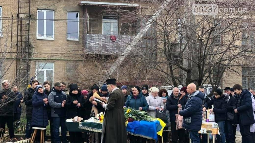 На Донетчине простились с погибшим волонтером Артемом Мирошниченко, фото-1