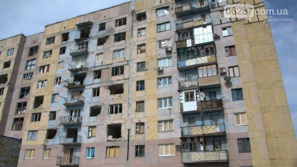 Жители Донбасса смогут получить компенсацию за разрушенное жилье, фото-1