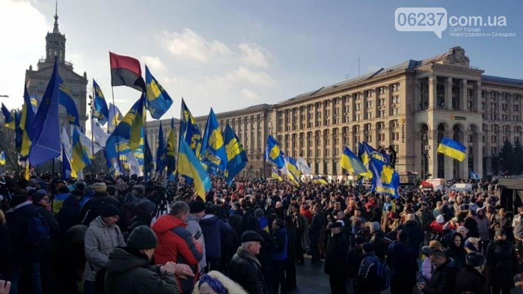 На Майдане завершилось вече «Красные линии», фото-1