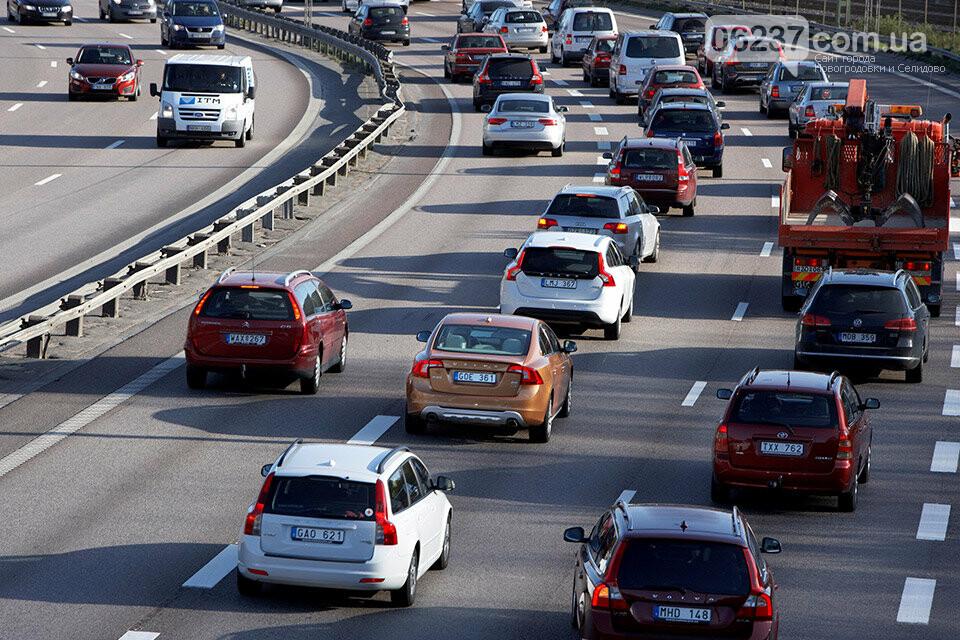 В Украине меняют правила дорожного движения: что нового, фото-1