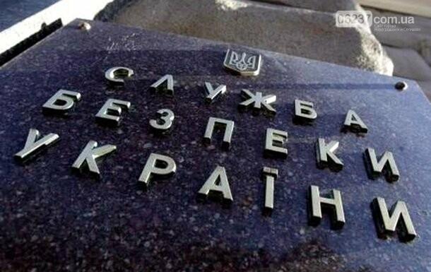 По материалам СБУ осуждены четыре прокурора-коррупционера, фото-1