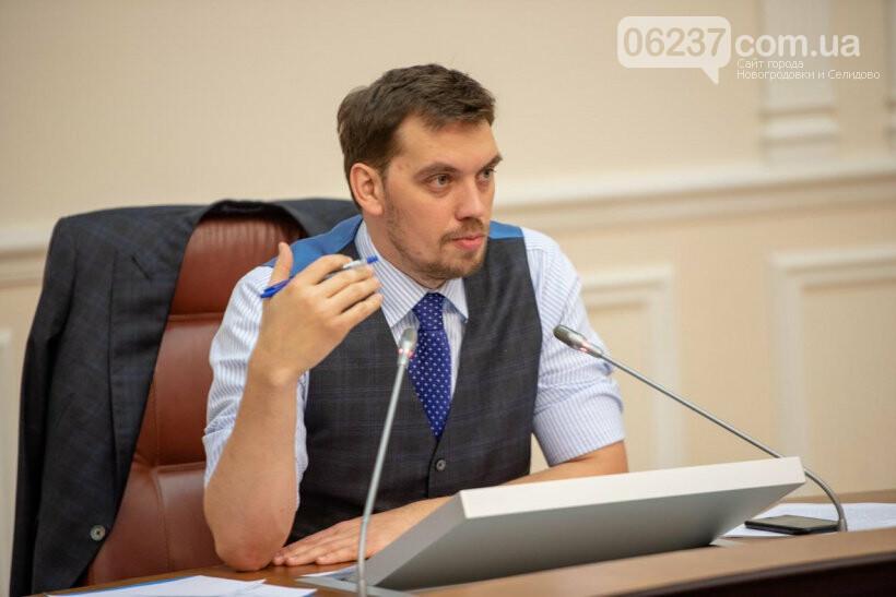 Гончарук рассказал о выплате соцпомощи молодым педагогам, фото-1