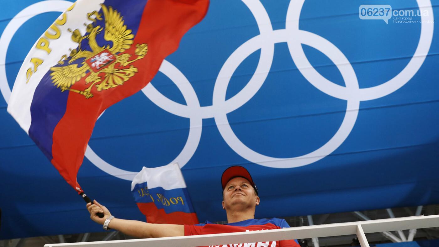 Россию на четыре года отстранили от Олимпиад и чемпионатов мира, фото-1