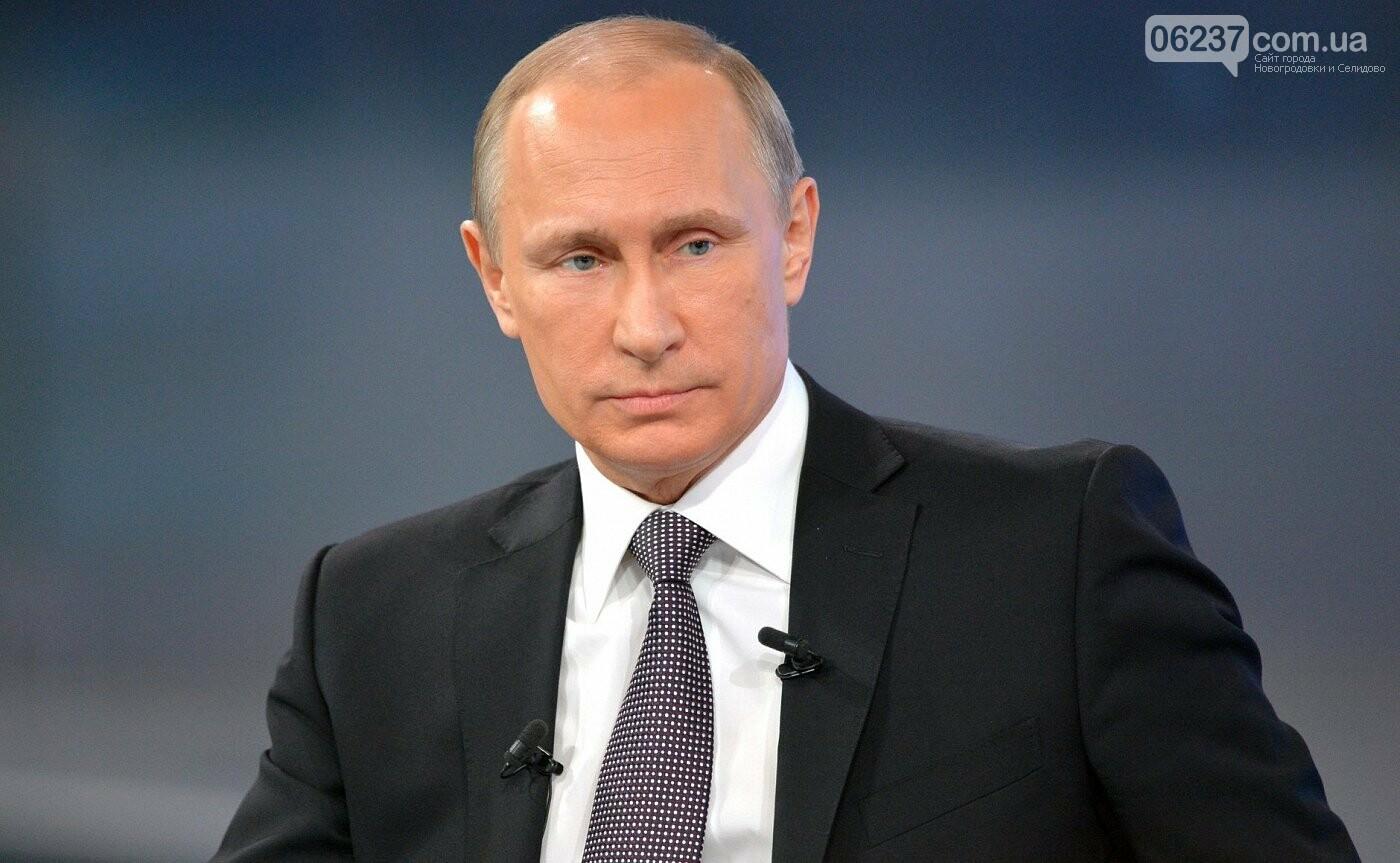 """Путин прибыл в Елисейский дворец для встречи в """"нормандском формате"""", фото-1"""