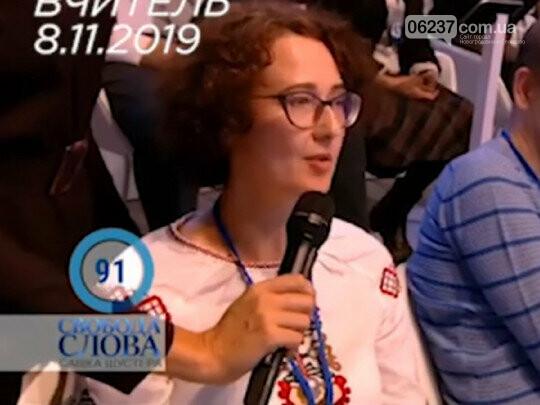 Шоу Савика Шустера заподозрили в очевидной манипуляции: сеть обсуждает видео, фото-1