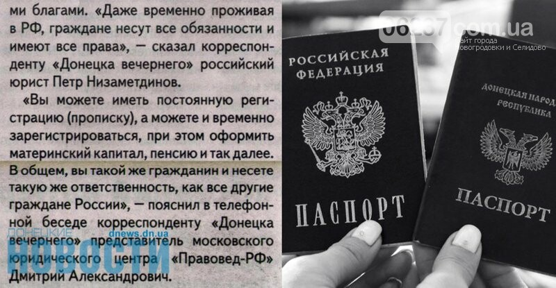 """Трудовой стаж и начисление пенсий для """"Л-ДНР"""": Какой механизм?, фото-1"""