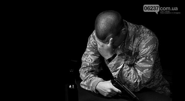Суициды среди бойцов АТО: данные засекречены, фото-1