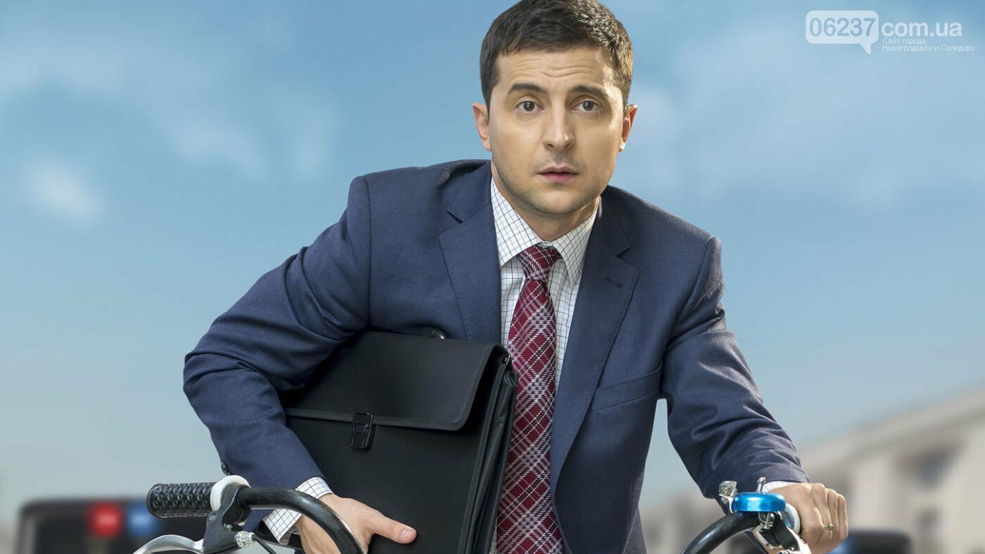"""Серіал """"Слуга народу"""" із Зеленським вперше вийде на російському телебаченні, фото-1"""