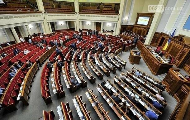 """""""Слуга народа"""" прокомментировала интимную переписку в Раде, фото-1"""