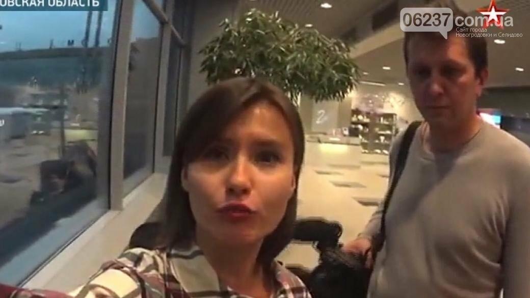 В Госпогранслужбе отреагировали на въезд съемочной группы телеканала РФ «Звезда» в Украину, фото-1