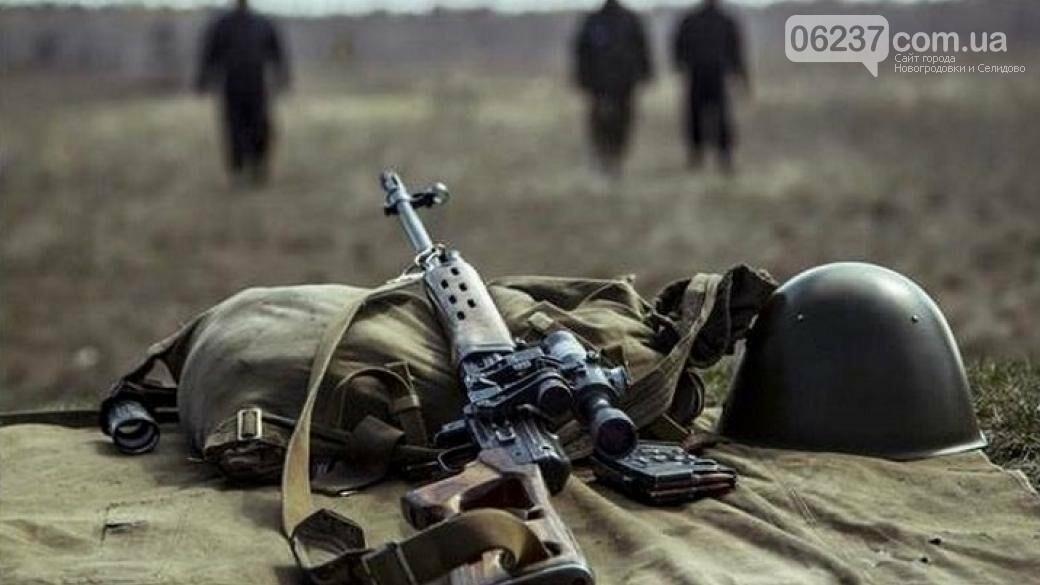 В МИД озвучили новую дату перемирия на Донбассе, фото-1
