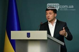 Зеленский внес закон о децентрализации без особого статуса Донбасса, фото-1