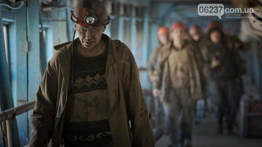 По страхом увольнения луганских шахтеров заставляют оформлять роспаспорта — соцсети, фото-1
