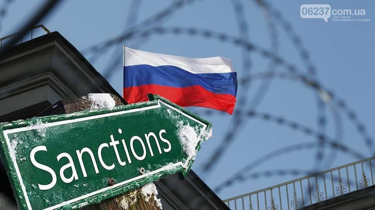 Кабмин расширит санкции против России, фото-1