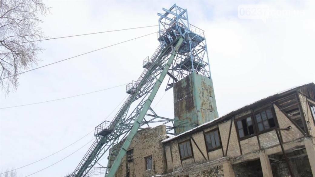 Заводы и шахты Донбасса выставили на приватизацию, фото-1