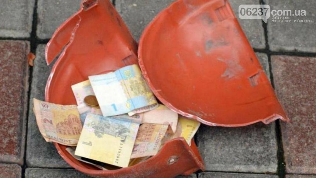 На погашение долга перед шахтерами правительство выделило более 322 миллионов гривен, фото-1
