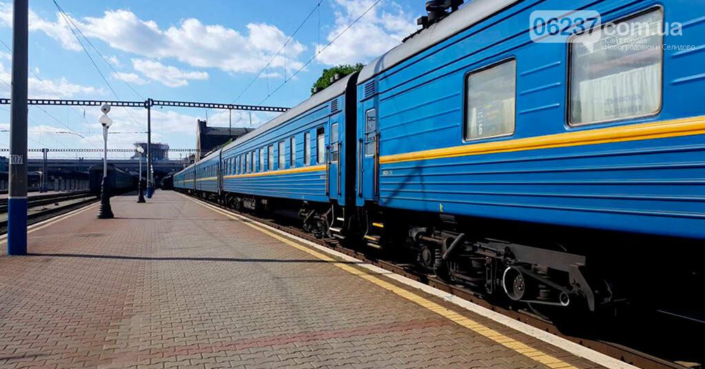 На зимові свята «Укрзалізниця» призначила додатковий поїзд з Покровська, фото-1