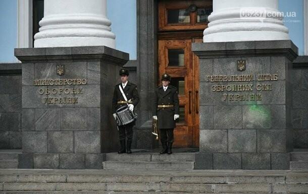 В Украине введут электронный военный билет, фото-1