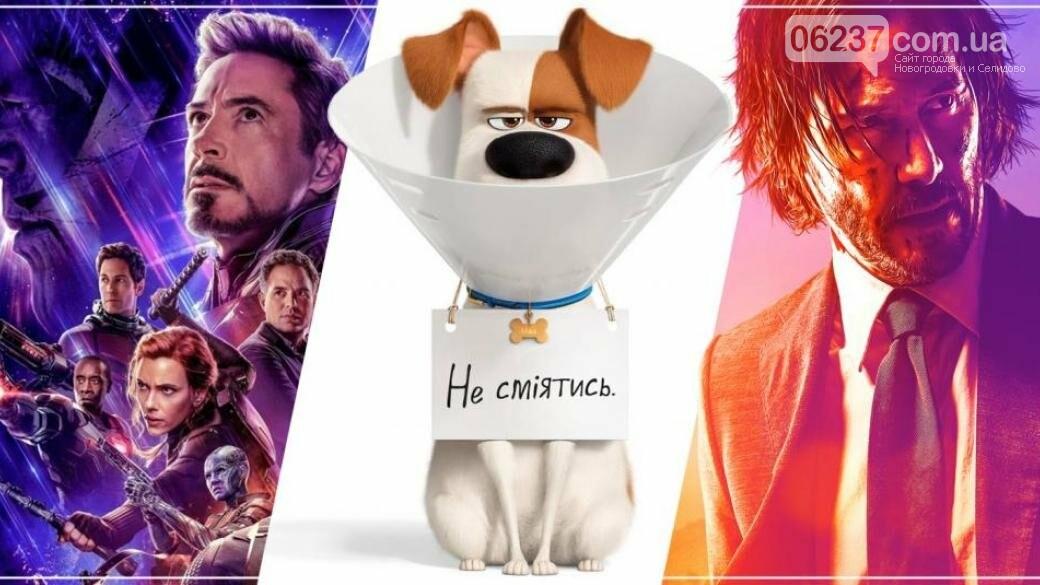 Кинокритик назвал лучшие трейлеры 2019 года, фото-1