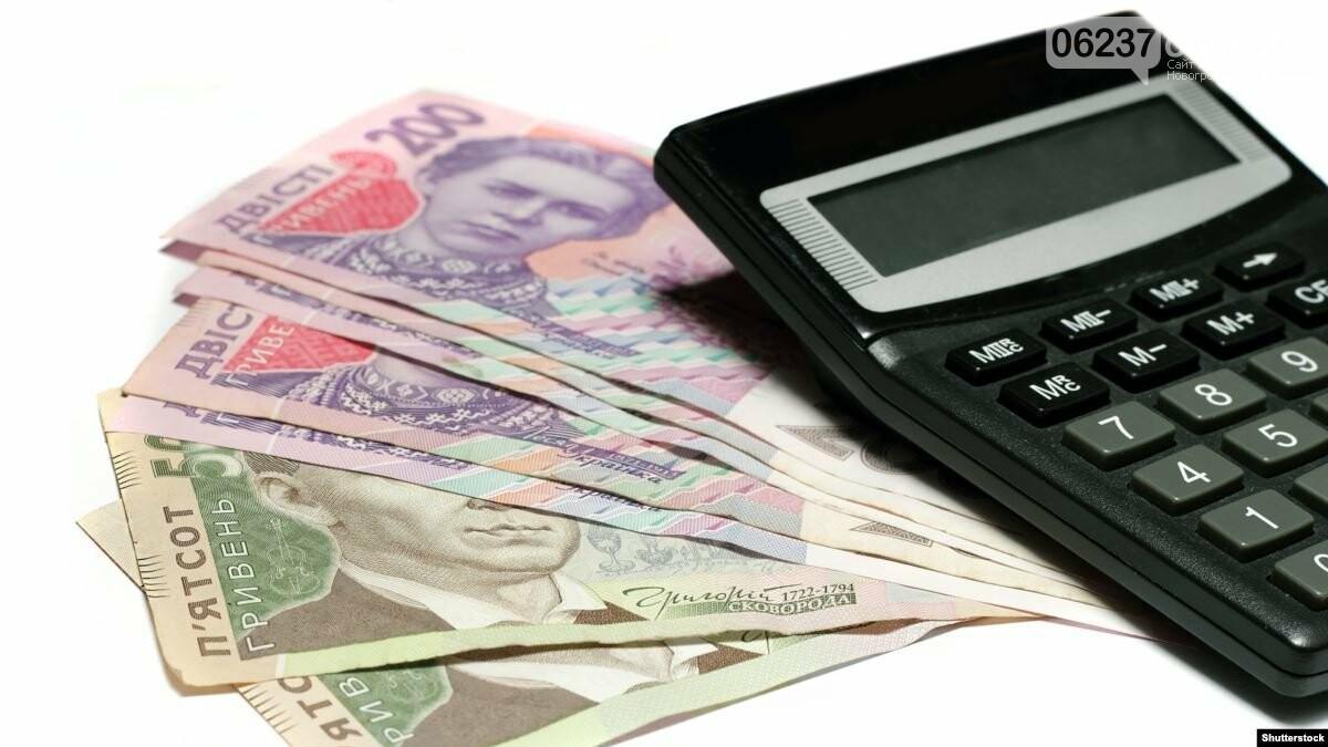 В Україні зростуть податки для ФОПів: скільки потрібно платити, фото-1