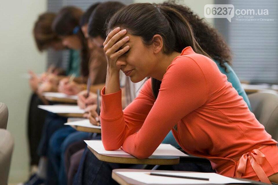 Рада внесла зміни у закон про вищу освіту. Що змінилось, фото-1