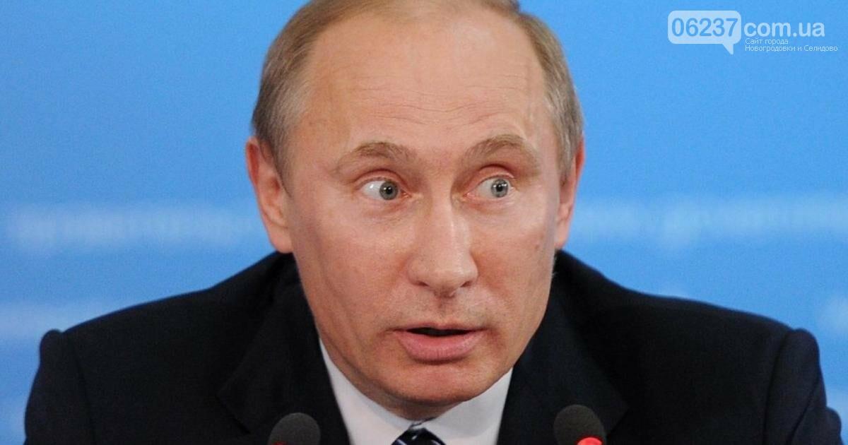 Украинский журналист метко потроллил пропагандистов ДНР на пресс-конференции Путина, фото-1