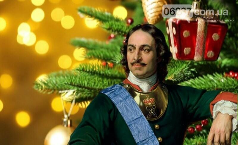 Сегодня день, когда Петр I решил стать европейцем и праздновать новый 1700 год с 1 января, фото-1
