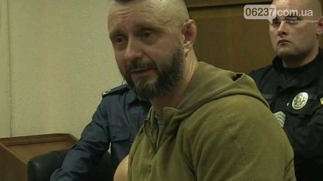Антоненко подал в суд на президента Украины, генпрокурора и министра внутренних дел, фото-1
