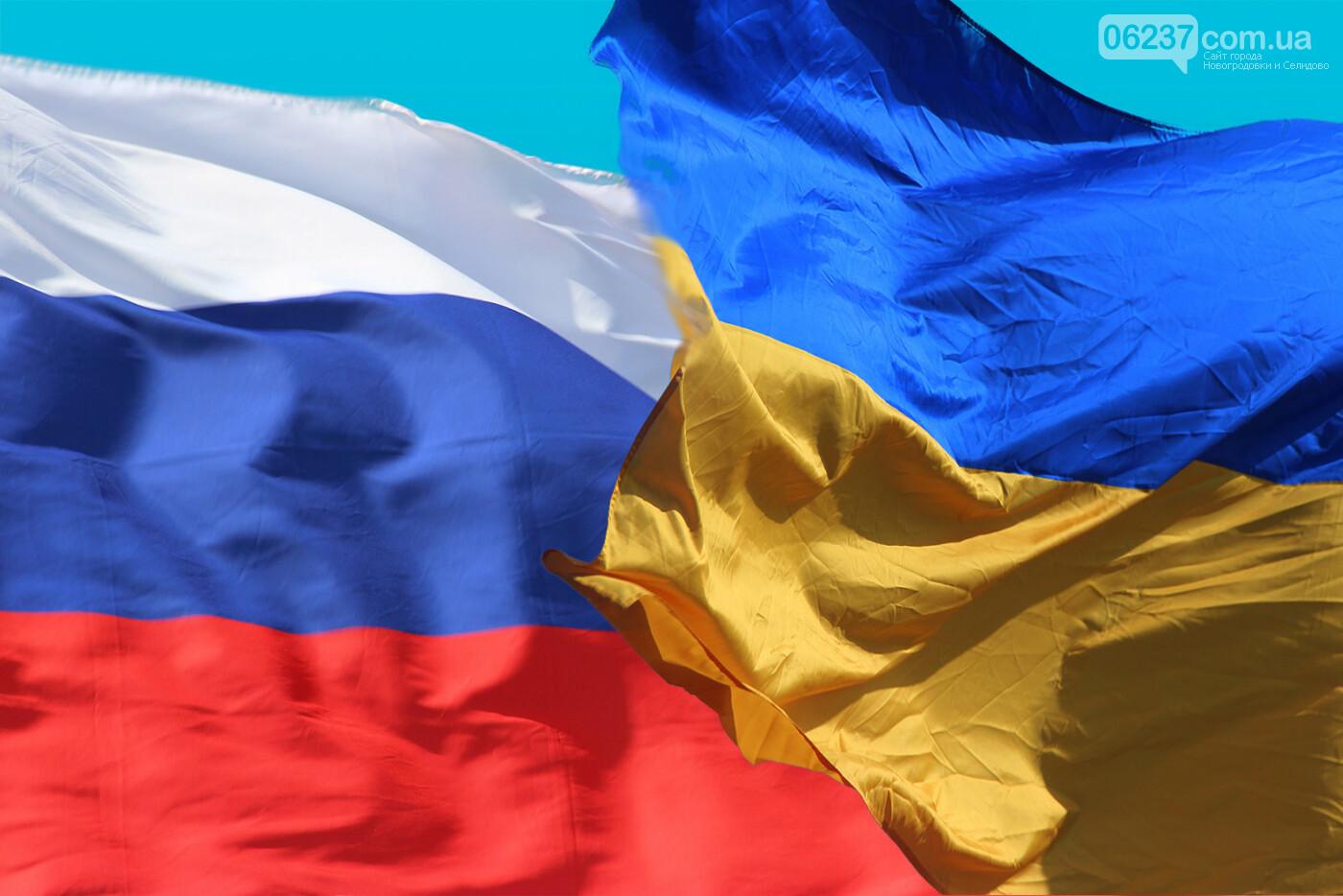 Россия согласилась выплатить Украине 3 млрд газового долга – Reuters, фото-1
