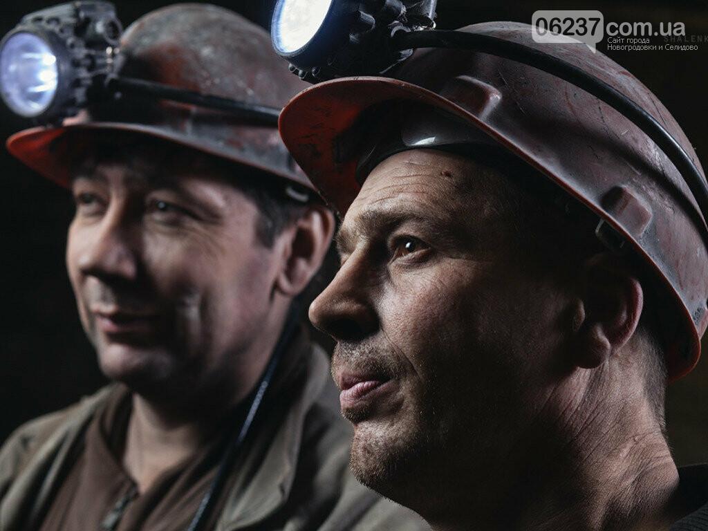 Премьер-министр Украины пообещал до Нового года выплатить шахтерам задолженность по зарплате, фото-1