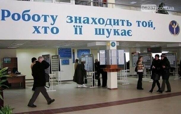 В Украине продолжает сокращаться уровень безработицы, фото-1