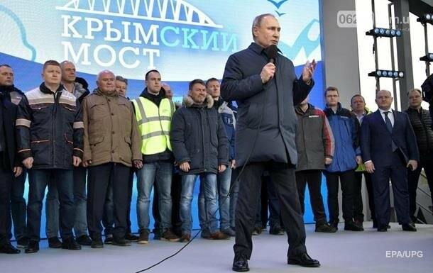 Киев направил ноту РФ из-за поездки Путина в Крым, фото-1